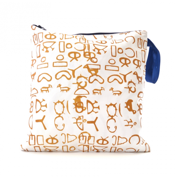 Travel Wash Bag - AFRIQUE